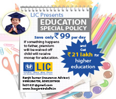 Lic Education Plan